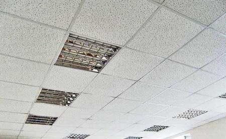 Подвесной потолок Байкал