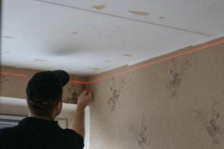 Определение уровня потолка