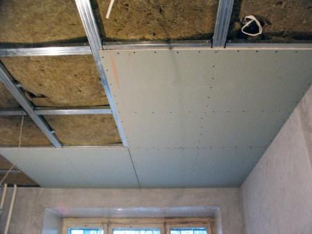Каркас под подвесной потолок из гипсокартона