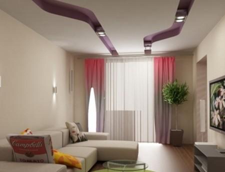 Светлый гипсокартонный потолок расширяет пространство зала