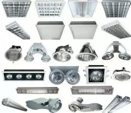 Ассортимент приборов освещения