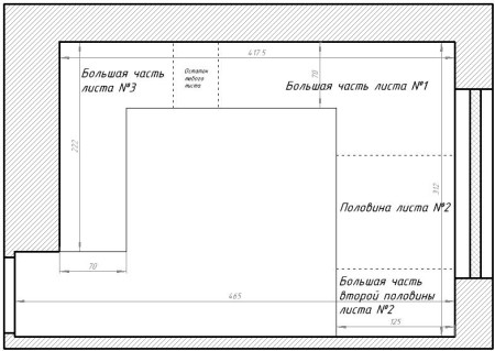 Пример эскиза каркаса подвесной конструкции без подсветки