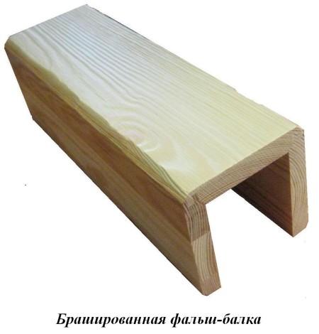 Деревянный короб псевдобалки