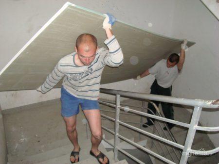 Занос ГКЛ в квартиру на высокий этаж
