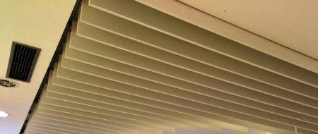 Потолок-жалюзи Грильято