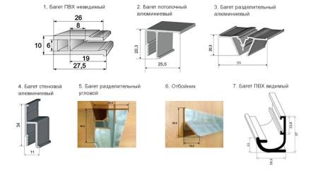 Крепление потолков при использовании гарпуна
