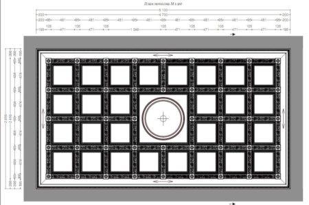 Схема создания лакунарного потолочного покрытия