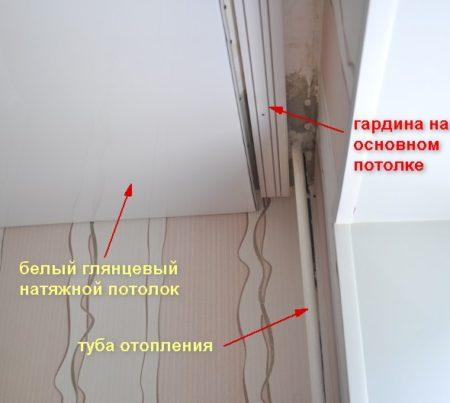 Фото со скрытым размещением штор