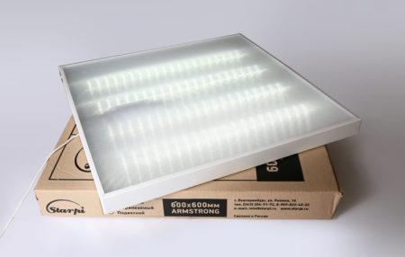 Потолочный светодиодный светильник «Армстронг»  с упаковкой